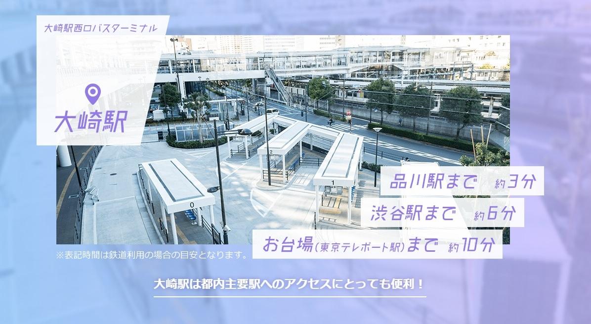 【日本】成田機場-東京都內巴士★機場接駁★