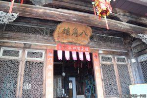 14:00  暢遊鹽水小鎮, 【建議行程】武廟、大眾廟、八角樓