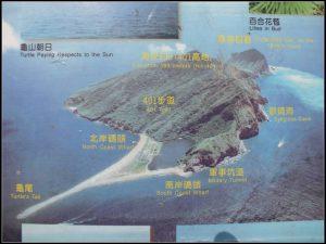 龜山島俯瞰地圖